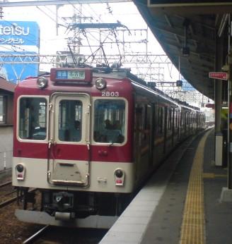 近鉄電車@四日市2